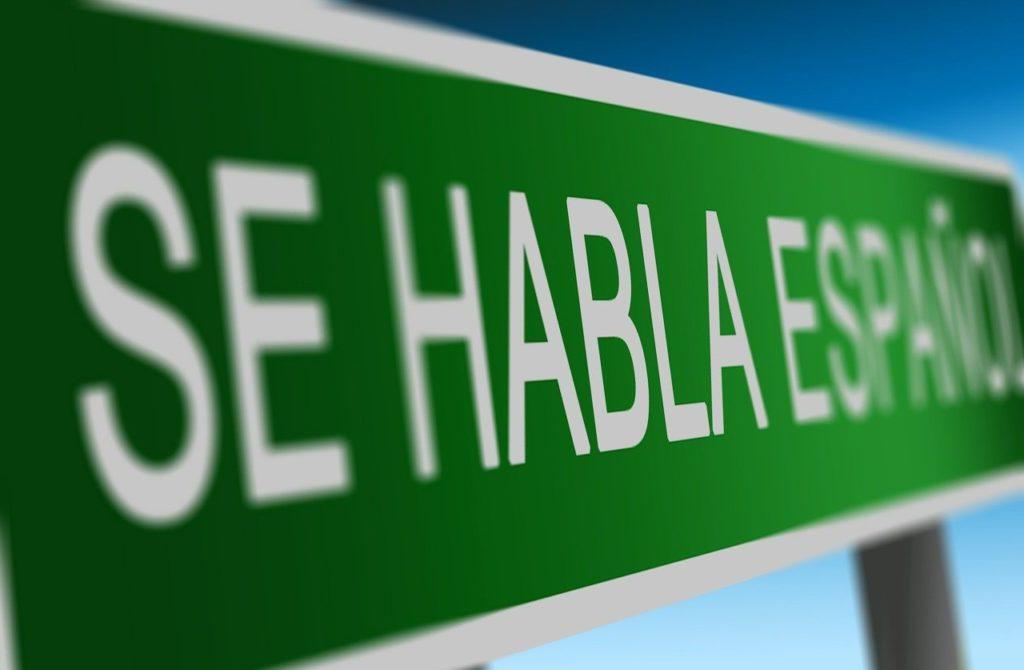 スペイン語の文法