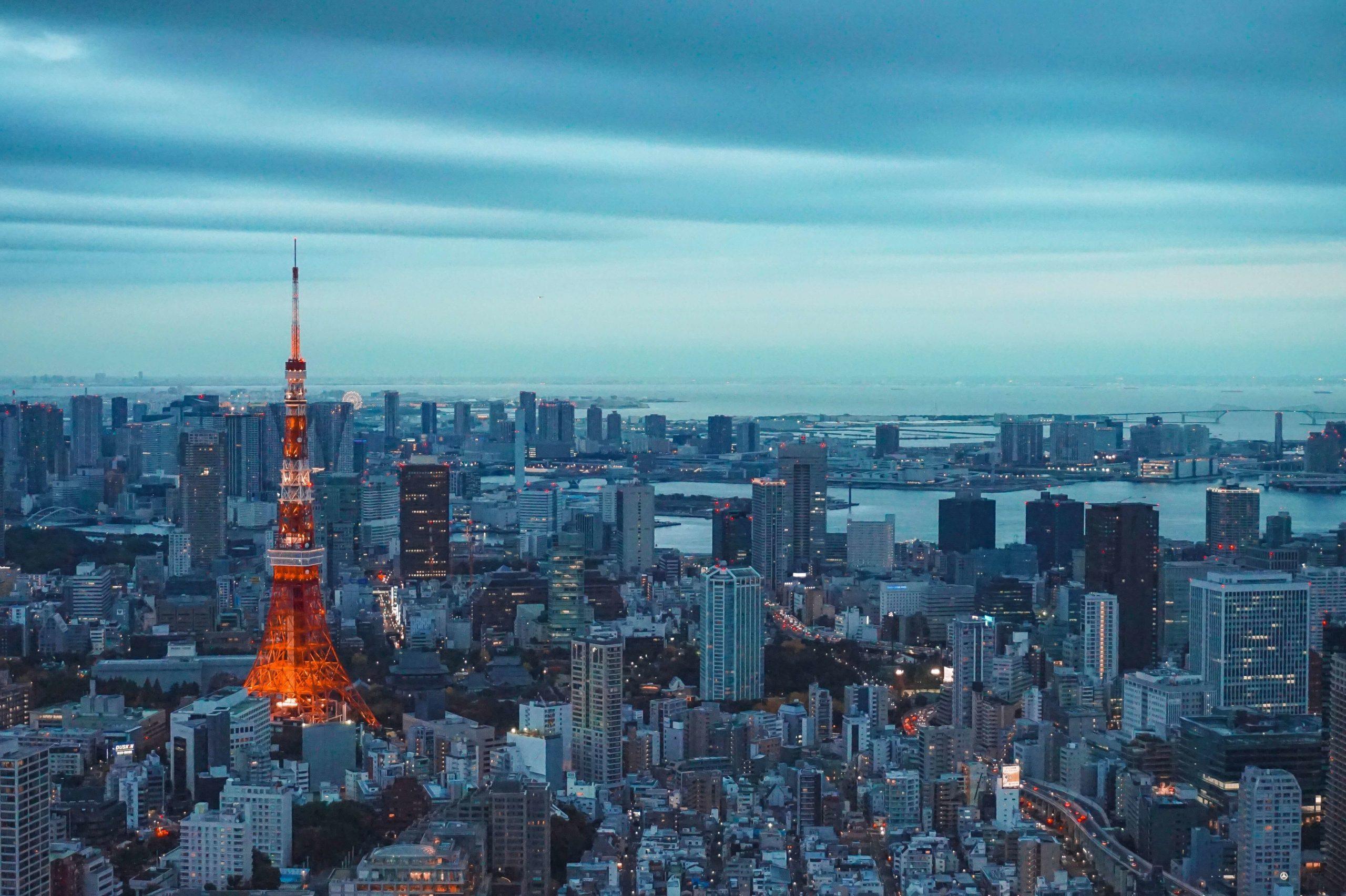 Vaundy 東京フラッシュ