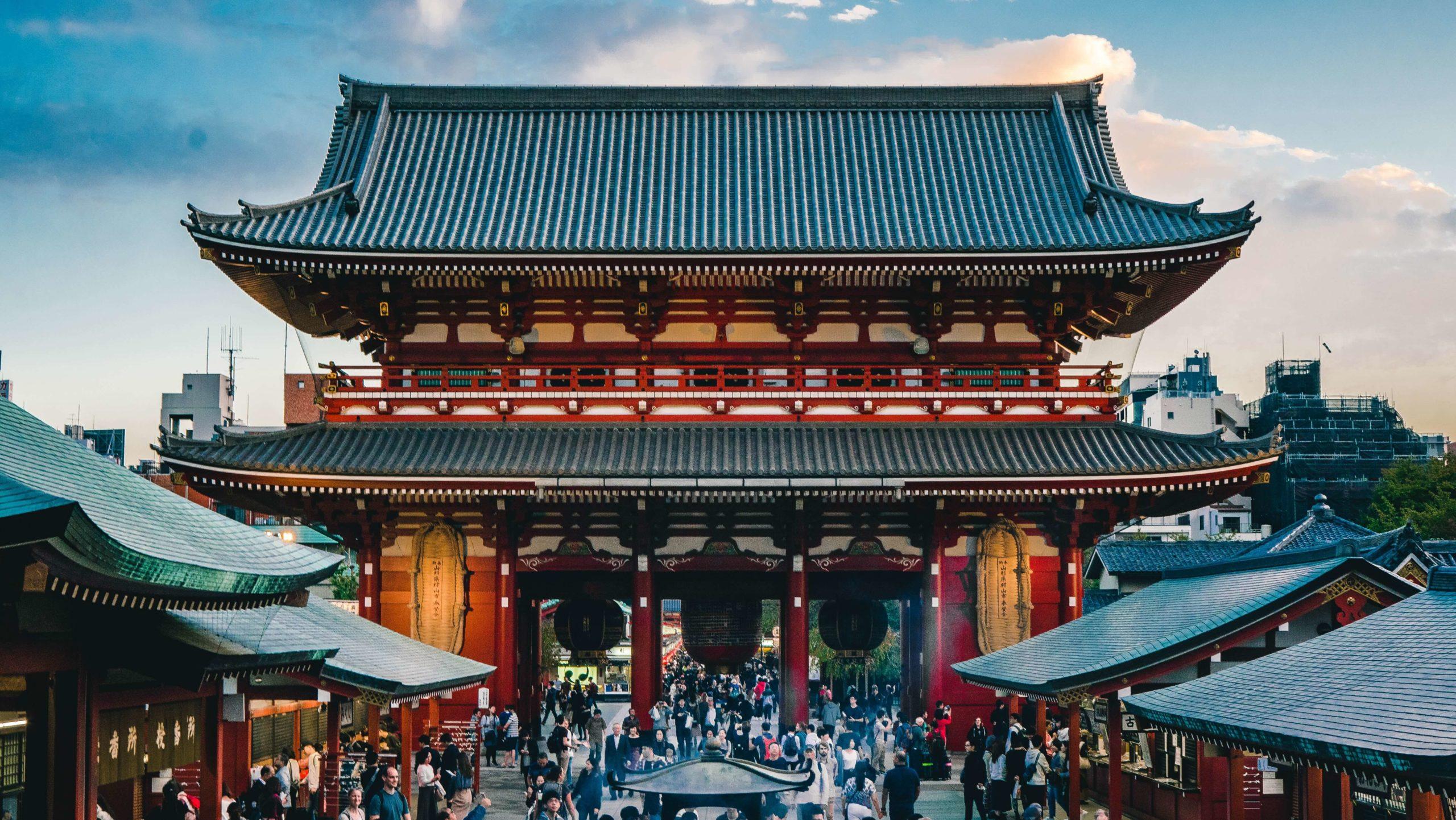 東京 観光 穴場