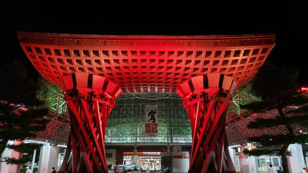 金沢 観光 金沢駅