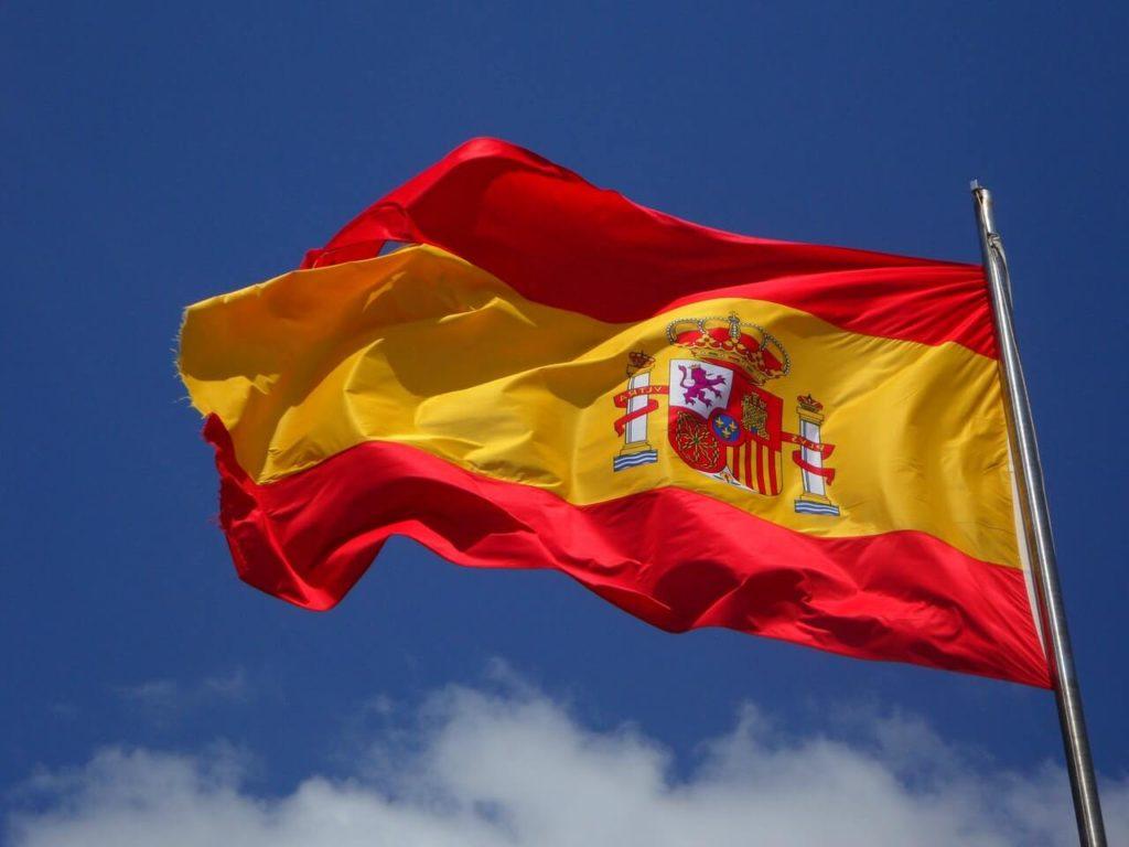 スペイン語 発音