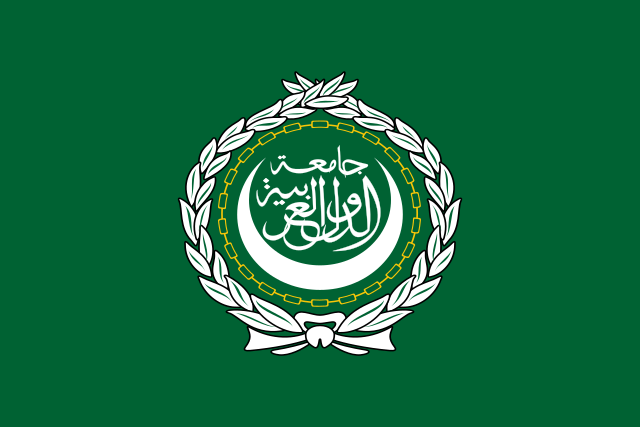 アラブ連盟の国旗