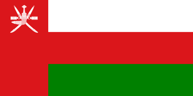 オマーンの国旗